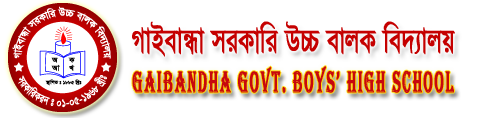 Gaibandha Govt. Boys' High School